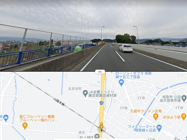 鳥取南バイパス